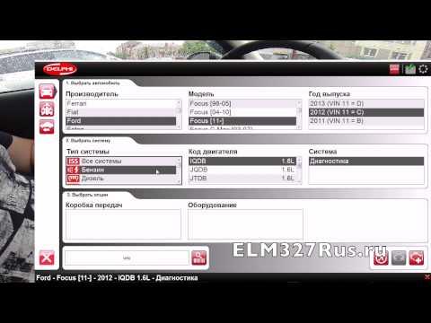 Обзор автосканера AutoCom CDP+ 2013.3 - Видео с YouTube на компьютер, мобильный, android, ios