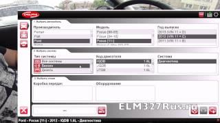 Обзор автосканера AutoCom CDP+ 2013.3