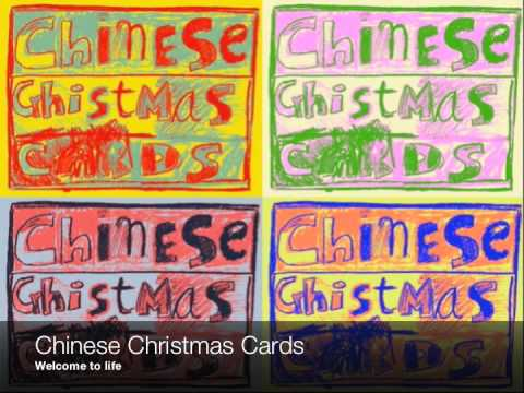 Chinese Christmas Cards Welcome To Life Demo
