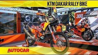 KTM Dakar Rally Bike Walkaround : #IBW2019   First Look   Autocar India