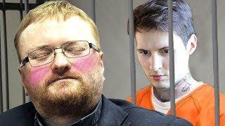 7 ПРИЧИН ЗАПРЕТИТЬ TELEGRAM / Павел Дуров, порно и наркотики