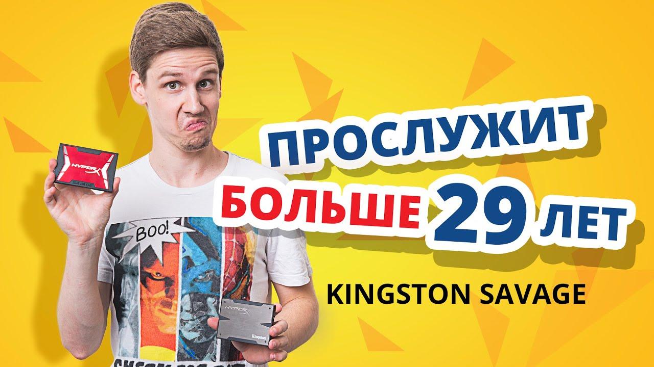Купить новый ssd недорого в киеве, днепропетровске, запорожье. Заказ и продажа новинок ssd дисков с доставкой по всей украине от магазина телемарт.