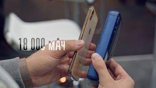 Смартфон на 18 000 мАч – Energizer