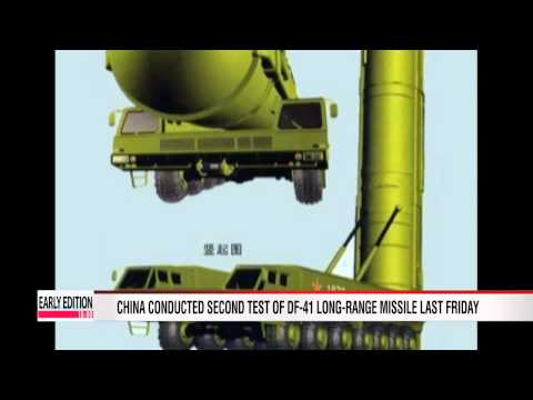 China conducts second flight test of new long-range missile