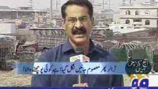 "Karachi Container Accident  (""Aaj Kamran Khan Kay Saath"", GEO NEWS)"