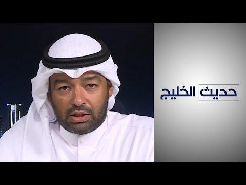 العنصرية في الخليج.. هل سببها الخلل في القوانين فقط؟  - 21:58-2020 / 8 / 6