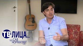TV lica: Siniša Ubović