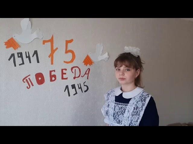 №362 Кайгородова Софья. Стихотворение