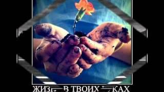 О любви,о дружбе,о жизни......