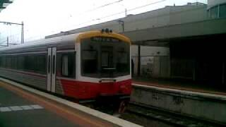 V Line Broadmeadows