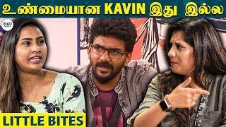 காதலில் சொதப்புவது எப்படி - Kavin தான் Example   Bigg Boss 3 Tamil   Little Talks