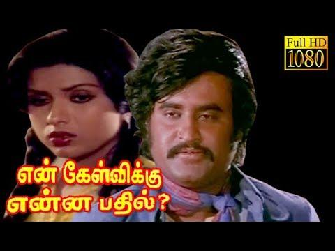 En Kelvikku Enna Bathil | Rajini Kanth, Vijayakumar,Sripriya | Tamil Superhit Movie HD