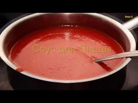 фото суп крем