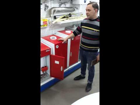 газовые котлы купить в алматы 87273288752