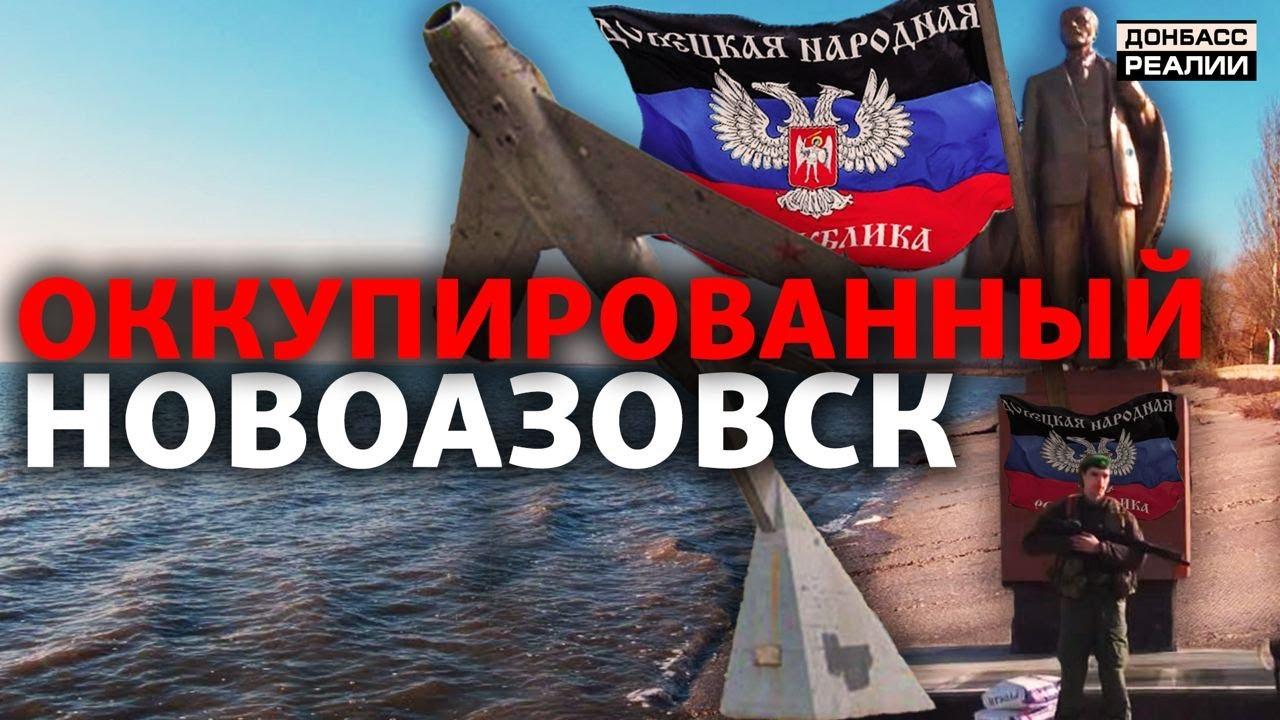 Эксклюзив ДНР сегодня к чему готовятся в тылу боевиков  Донбасс Реалии