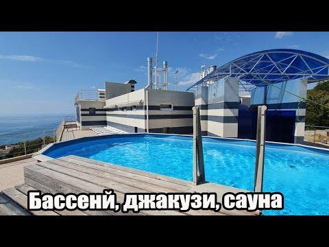 АДЕКВАТНАЯ ЭЛИТКА - бассейн, сауна, джакузи, спортзал, вид на море/ Недвижимость Сочи