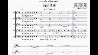 【アカペラ楽譜】前前前世(short ver.)/RADWIMPS 映画『君の名は』劇中歌 / DLmarket