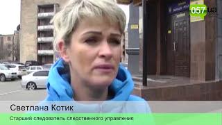 В Харькове полиция накрыла онлайн-порностудию