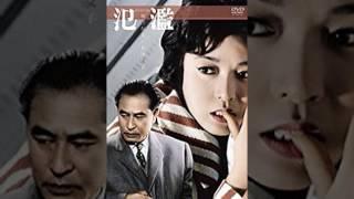 沢村貞子 - 生い立ち