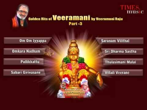 Golden Hits Of K.Veeramani By Veeramani Raju - Juke Box Part 3