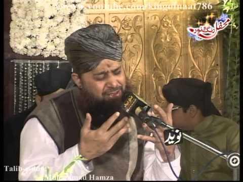 Shabaz Qamar Faridi Rehmat Da Darya Elahi | MP3 Download