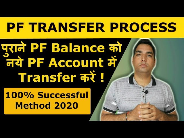 How to transfer old PF to new PF account | Withdraw old PF balance | Merge old PF with new PF | EPF