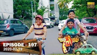 Hathe Kalliya | Episode 197 | 2020- 02- 19 Thumbnail