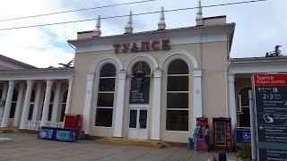 ЖД Вокзал Туапсе(http://www.youtube.com/user/TheVideoVoyage?sub_confirmation=1 Ж/Д Вокзал Туапсе, место с которого для многих отдыхающих, приехавших..., 2016-03-07T16:30:10.000Z)