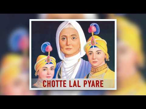Chotte Lal Pyare Dasam Pita De || R Jay Kang || L.S.Jani ||
