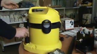пылесос Karcher MV 2