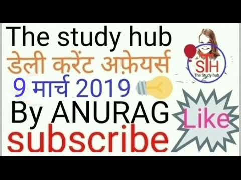Baixar STUDY HUB FOR EXAMS - Download STUDY HUB FOR EXAMS