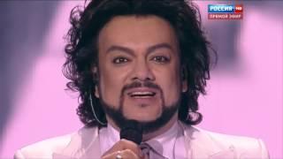 Филипп Киркоров Бенгальские огни (Любовь Орлова) Новая волна 2015