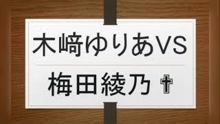 https://plaza.rakuten.co.jp/daimyouou/diary/201803240000/ 太気拳DVD...