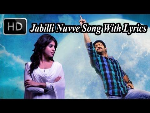 Ramayya Vasthavayya Movie ~ Jabilli Nuvve Full Song With Lyrics ~  Jr NTR, Samantha, Shruthi Hasan