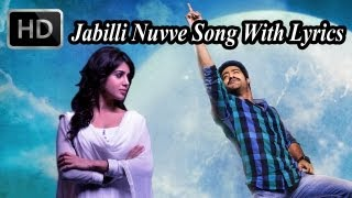 Ramayya Vasthavayya Movie ~ Jabilli Nuvve Full Song With Lyrics ~  Jr NTR, Samantha, Shruthi Hasan