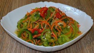 Зелёные помидоры по-корейски. Salad of green tomatoes. Korean food.