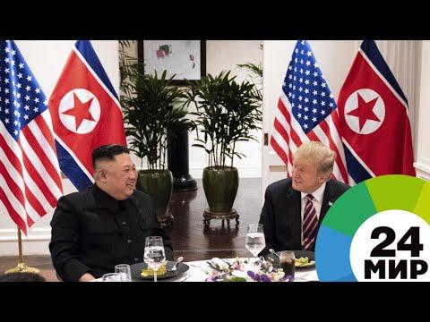 Трамп и Ким Чен Ын на исторической встрече обменялись приглашениями по визитам