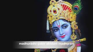 Adharam Madhuram -Madhurashtakam with lyrics MS Subbulakshmi