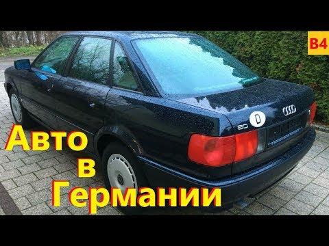 """Audi 80 B4 """"Бочка""""  Почти в идеальном состоянии"""