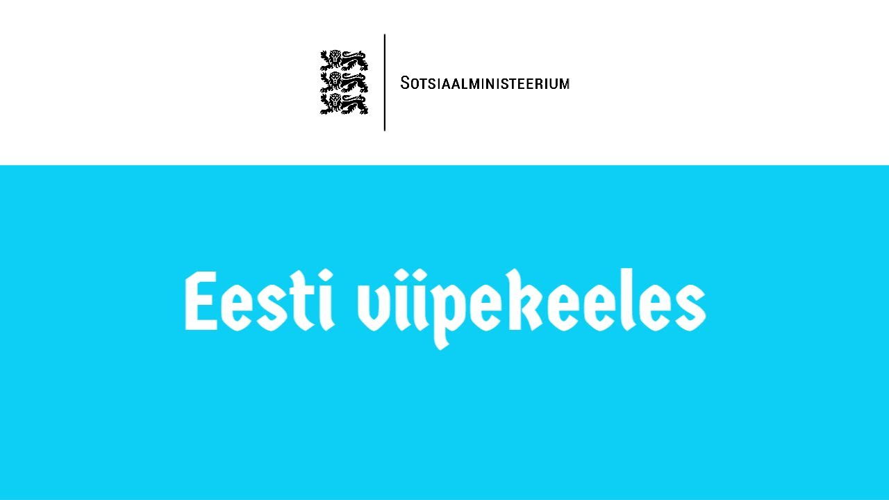 EVK: Euroopa ministrite ühisavaldus: meie kõigi erinevusi peab ühiskonnaelu korraldamisel...