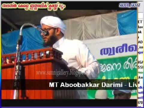 Aluva Thareeqath Veshadeekarnam -MT ABoobacker Darimi - Kondotty Live