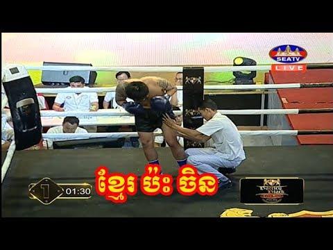 Kun khmer, Doun ratha vs seng sithav(China), Seatv Boxing, 22 April 2018, Muay thai