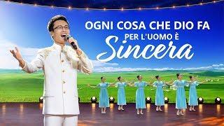 Canto di lode e adorazione - Ogni cosa che Dio fa per l'uomo è sincera