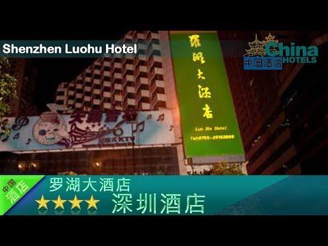 Shenzhen Luohu Hotel - Shenzhen Hotels, China