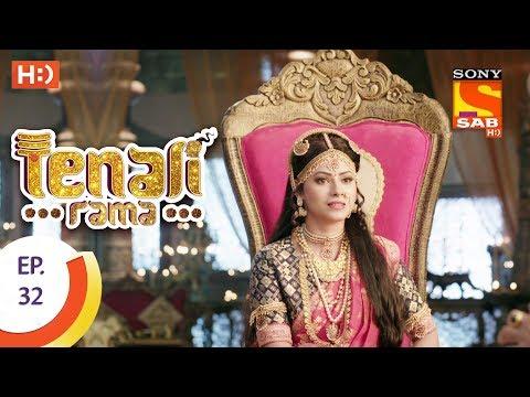 Tenali Rama - तेनाली रामा - Ep 32 - 23rd August, 2017