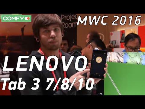 Lenovo Тab 3 - новая линейка планшетов на MWC 2016
