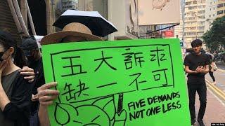 【董立文:香港反送中暴露中共专制且无能】9/29 #海峡论谈 #精彩点评