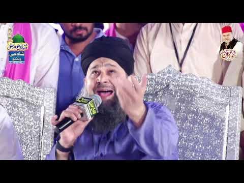 Mujh Pe B Chashme Karam Mere Aaqa Karna| (2018) || Qari Owais Raza Qadri || Naat Sharif