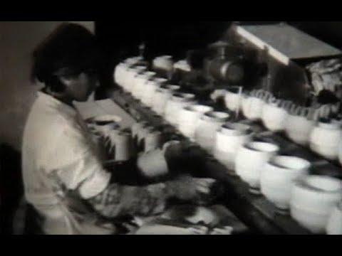 Глина и её использование (1973)