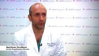 Εισαγωγή στον καρκίνο του προστάτη